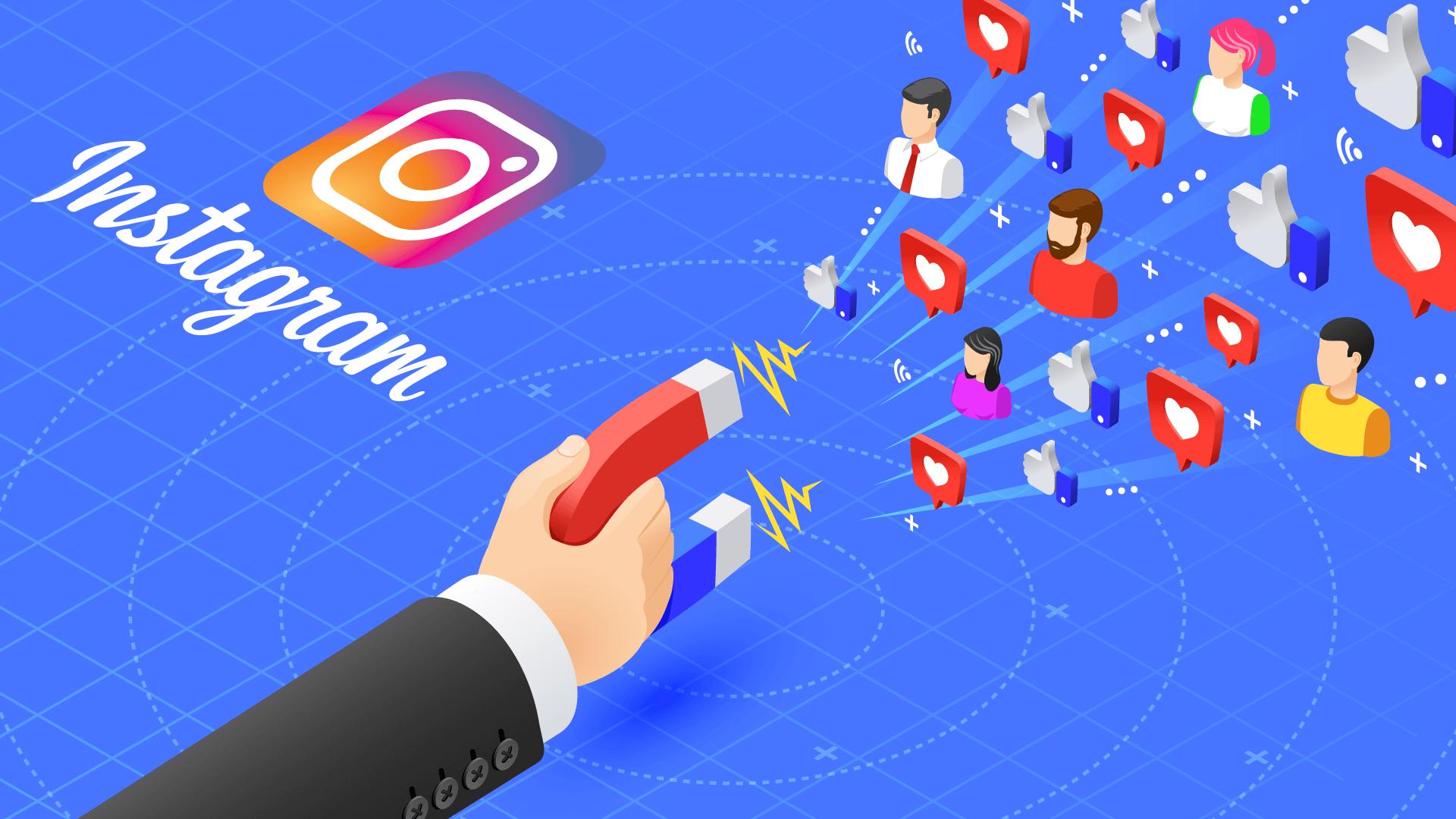 как накрутить подписчиков в инстаграмм