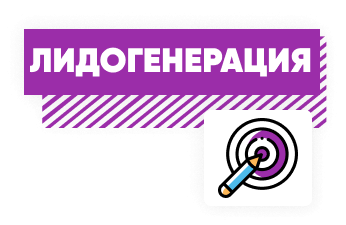 lidoheneratsiya_ru_2