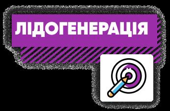 lidoheneratsiya_uk_2